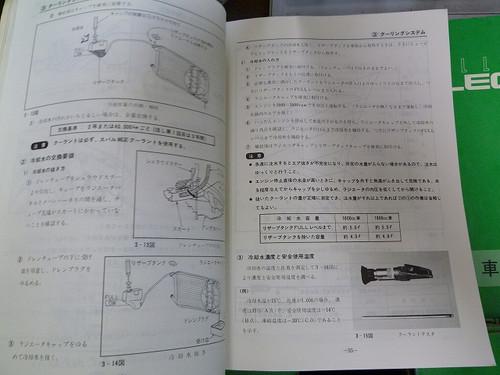 P1090182