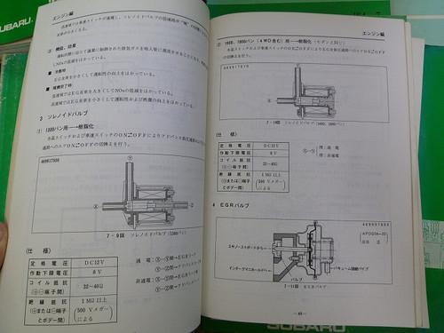 P1090183