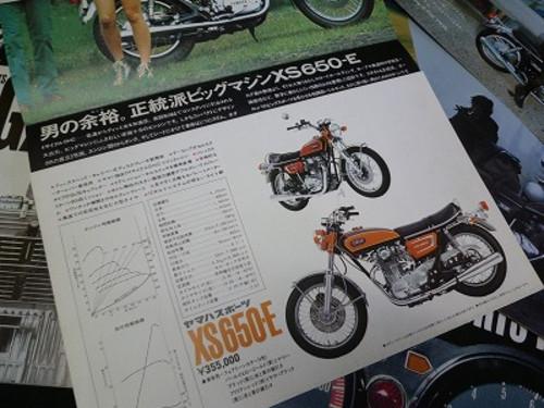 P1010427