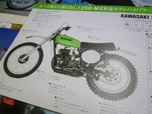 P1010415