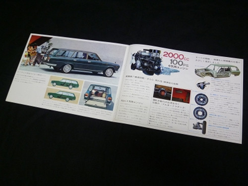 P1000505