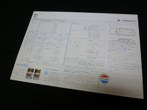 P1000506