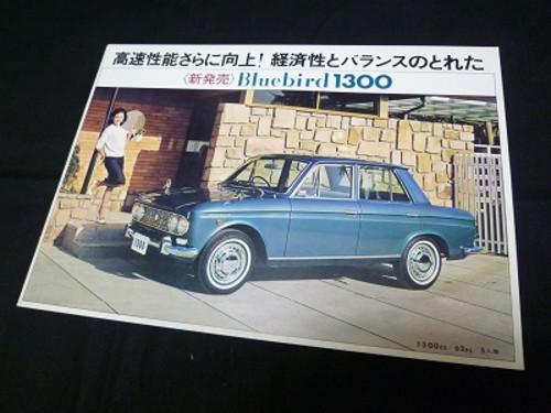 P1000507